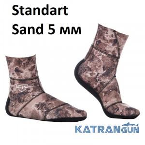 Носки для подводной охоты Marlin Standart Sand 5 мм