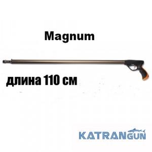 Пневматична рушниця для підводного полювання Pelengas 110 Magnum; торцева рукоять