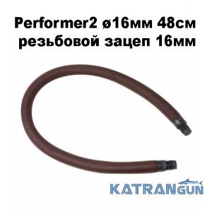 Тяга для арбалета кольцевая Omer Performer2 ø16 мм 48 см; резьбовой зацеп 16 мм