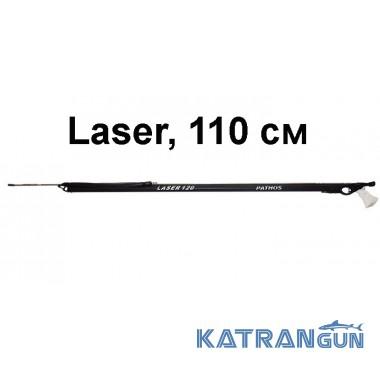 Арбалет для подводной охоты Pathos Laser, 110 см