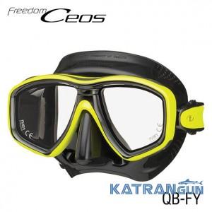Дайверская маска Tusa Ceos black/yellow