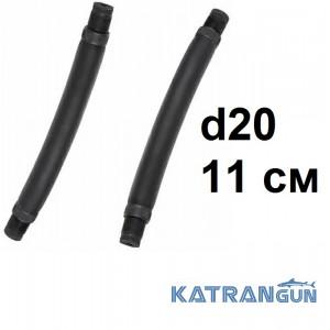 Парні тяги для підводної рушниці Omer Dynamic 20 мм, довжина 11 см