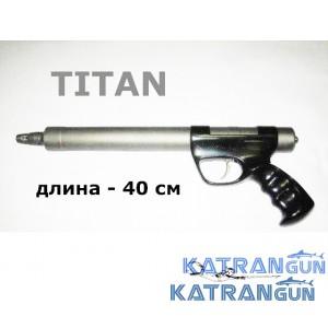 Титановая Зелинка Юры Гориславца, 400 мм
