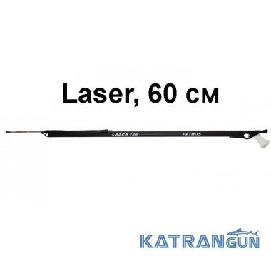Легкий маневренный арбалет Pathos Laser, 60 см