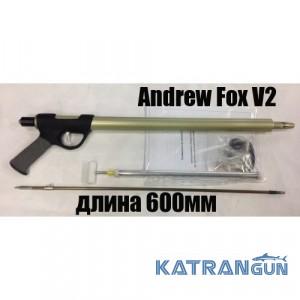 Мастерове підводна рушниця підвищеної потужності Andrew Fox V2 600мм