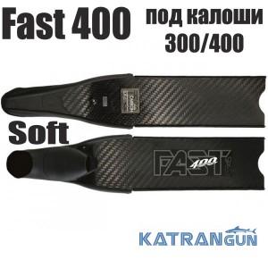 Ласты карбоновые C4 Fast под калоши 300/400
