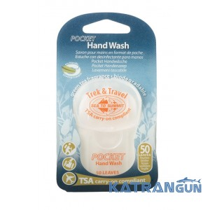 Кишенькове мило для рук Sea To Summit Pocket Hand Wash
