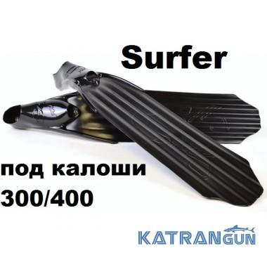Лопаті для ласт C4 пластикові SURFER Soft під калоші 300/400