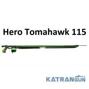 Арбалет Salvimar Hero Tomahawk 115
