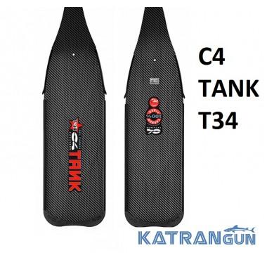 Карбоновые лопасти для ластC4 Tank T-34