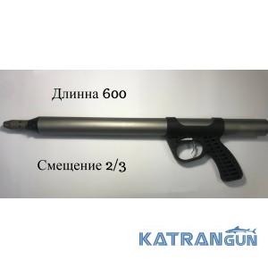 Мощное подводное ружье Плавун Мутняк 60