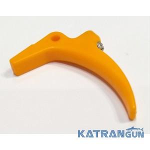 Спусковой крючок Pelengas; пластиковый оранжевый