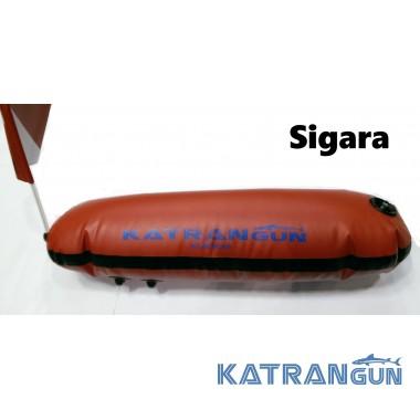 Буй для плавания Katrangun Sigara (от LionFish)