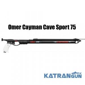 Арбалет підводного мисливця Omer Cayman Cave Sport 75