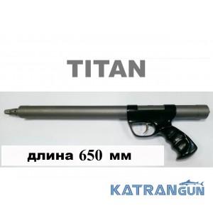 Титановая Зелинка Гориславца 650 мм смещение 2/3, без регулятора