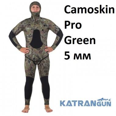 Гидрокостюм для подводной охоты летом Marlin Camoskin Pro Green 5 мм