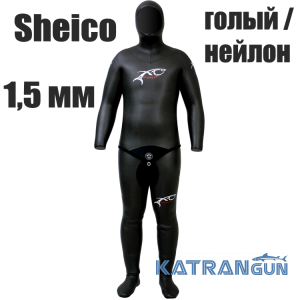 Гидрокостюм для бассейна XT Diving Pro Pool Suit Sheico 1,5 мм; голый / нейлон