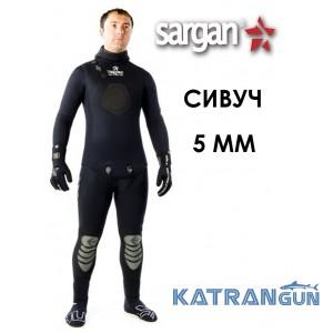 Гідрокостюм підводного полювання Sargan Сивуч 5 мм