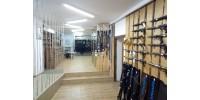 Магазин для подводной охоты в Днепропетровске