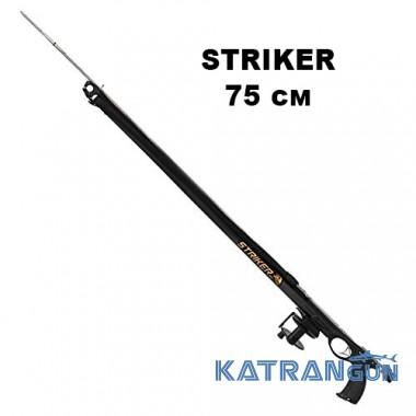 Арбалет для подводной охоты Epsealon Striker 75 см