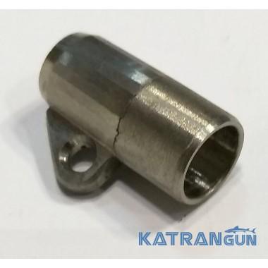 Змінна втулка на гарпун Фірмова 8 мм; титанова