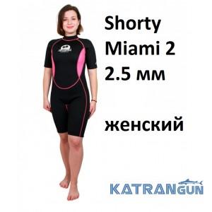 Женский гидрокостюм Scorpena Shorty Miami 2; 2.5 мм
