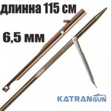 Гарпун Mares Speed до рушниць 6,5 мм Tahitian L 115 для Viper Pro