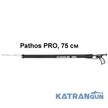 Арбалет для охоты под водой Pathos Pro, 75 см