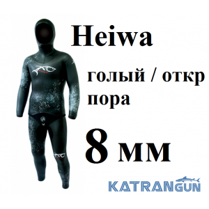 Гидрокостюмы для подводной охоты  XT Diving Pro Heiwa 8 мм; голый / открытая пора