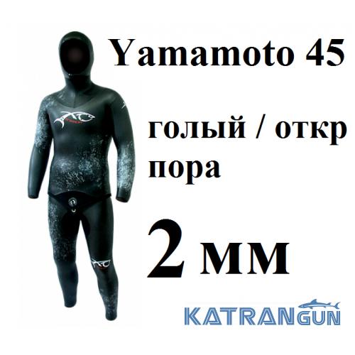 Гідрокостюм 2 мм XT Diving Pro Yamamoto 45  голий   відкрита пора ... 44e7e8f82c7c0