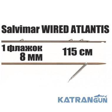 Гарпун таїтянський Salvimar WIRED ATLANTIS; 8 мм; 1 прапорець; 115 см