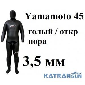 Гидрокостюм подводная охота XT Diving Pro Yamamoto 45; толщина 3,5 мм; голый / открытая пора