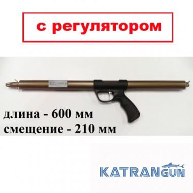 Подводное ружьё Zelinka Techno 600 мм; со смещением 210 мм; с регулятором