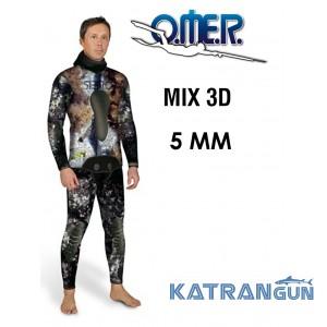 Гидрокостюм для подводной охоты 5 мм Omer Mix 3D