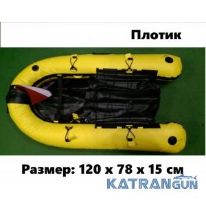 Буй-плот для подводной охоты KatranGun Плотик (от LionFish) (120 х 78 х 15 см, жёлтый)