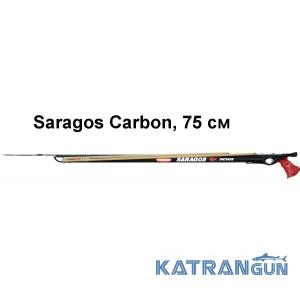 Арбалет карбоновый Pathos Saragos Carbon, 75 см
