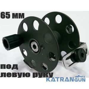 Катушка для подводного ружья Pelengas 65 мм; металлическая; под Pelengas; под левую руку