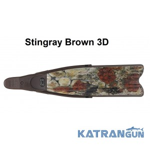 Ласты коричневый камуфляж Omer Stingray Brown 3D