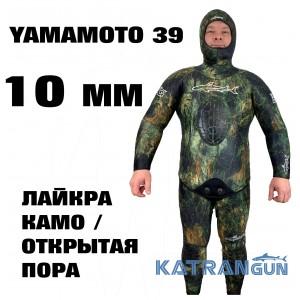Гидрокостюм для зимней охоты KatranGun Hunter Camo Green 3D Yamamoto 39; толщина 10 мм