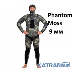Гідрокостюм для холодної води Marlin Phantom Moss 9 мм