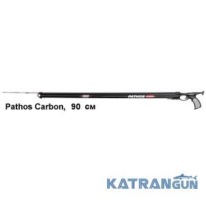 Арбалет карбоновый для подводной охоты Pathos Carbon, 90 см