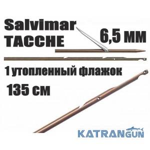 Гарпун Таїтянський Salvimar TACCHE; нержавіюча сталь 174Ph, 6,5мм; 1 втоплений прапорець; 135 см