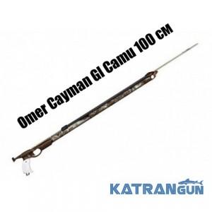 Арбалет подводный Omer Cayman G.I. Camu 100 см