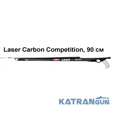Карбоновий арбалет для підводного полювання Pathos Laser Carbon Competition, 90 см