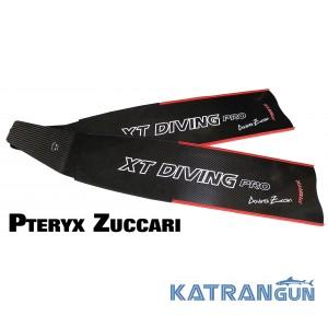 Карбоновые лопасти XT Diving Pro Pteryx Zuccari