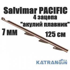 Резьбовые гарпуны подводной охоты Salvimar PACIFIC; 7 мм; 125 см
