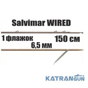 Гарпун Таїтянський Salvimar WIRED; 6,5 мм; 1 прапорець; 150 см