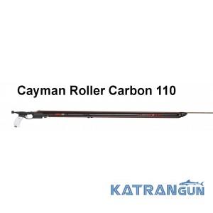 Подводный арбалет Omer Cayman Roller Carbon 110