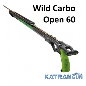 Арбалет для підводного полювання Salvimar Wild Carbo Open 60