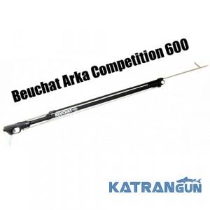 Подводный арбалет Beuchat Arka Competition 600